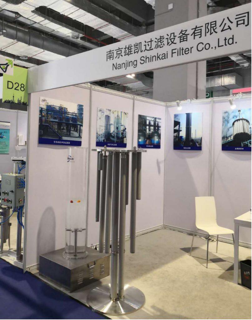 Sintered Metal Filter Elements, Filtration System Solutions
