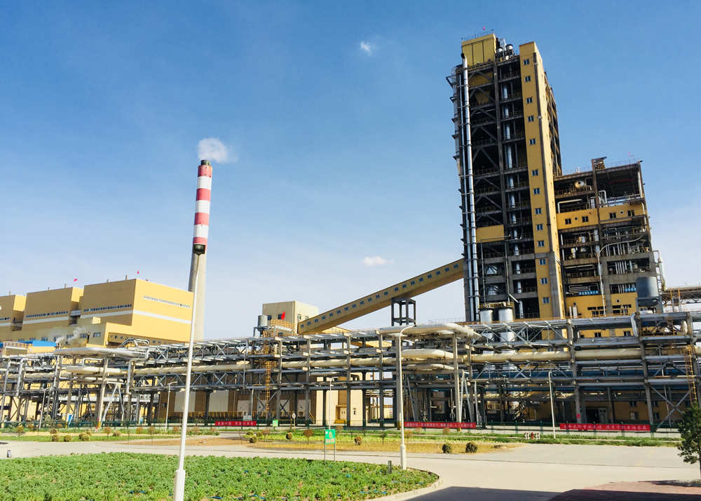 Coal Chemical